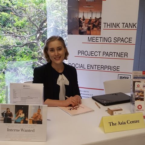 Asia Centre recruits new talent at Webster University's Career and Internship Fair