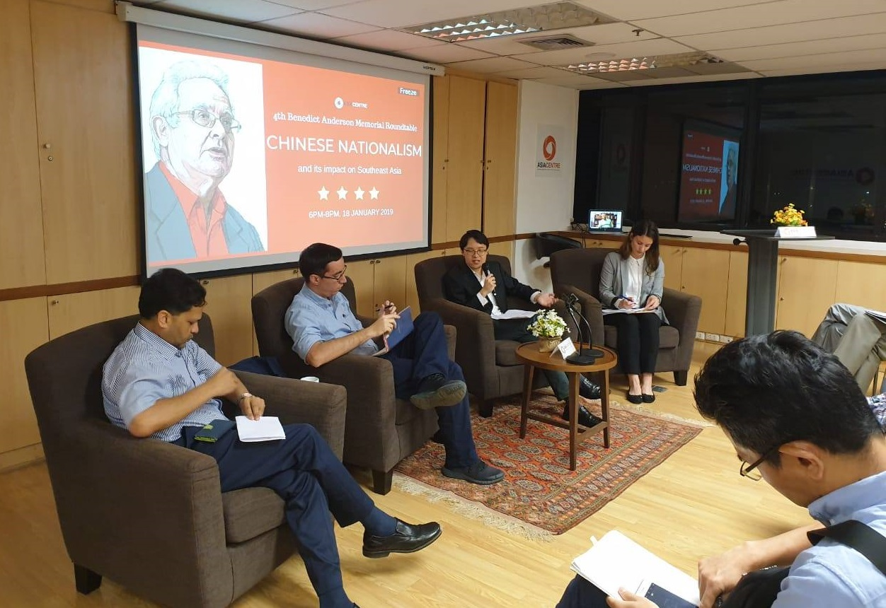4th Benedict Anderson Memorial Roundtable: Chinese Nationalism