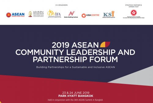 Asia Centre co-hosts ASEAN Leadership Forum
