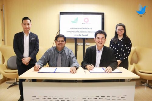Asia Centre and Thai Media Fund Sign MOU