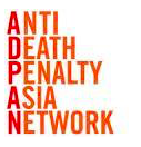 Asia Centre Joins Anti-Death Penalty Asia Network (ADPAN)