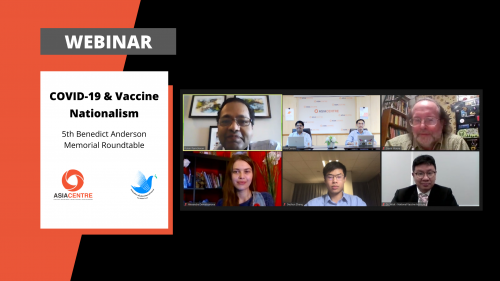 5th Benedict Anderson Memorial Roundtable: COVID-19 and Vaccine Nationalism